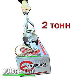 Лебідка важільна на 2т трос 4,5 мм х 1,5 м 2 положення INTERTOOL GT1442