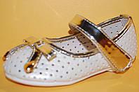Детские туфли золотые TM Yalike код 109-7 размер 20,23