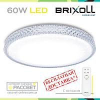Потолочный LED светильник BRIXOLL BRX-60W-006 с пультом управления (Smart Light Shiny) 4500Lm