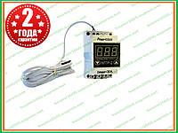 Терморегулятор для систем отопления, для тёплых полов, для теплиц МТР-2-30A