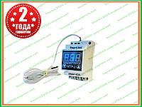 Терморегулятор для тёплых полов, для систем отопления, для теплиц МТР-2-40A