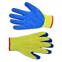 Перчатки трикотажные с латексным покрытием синие