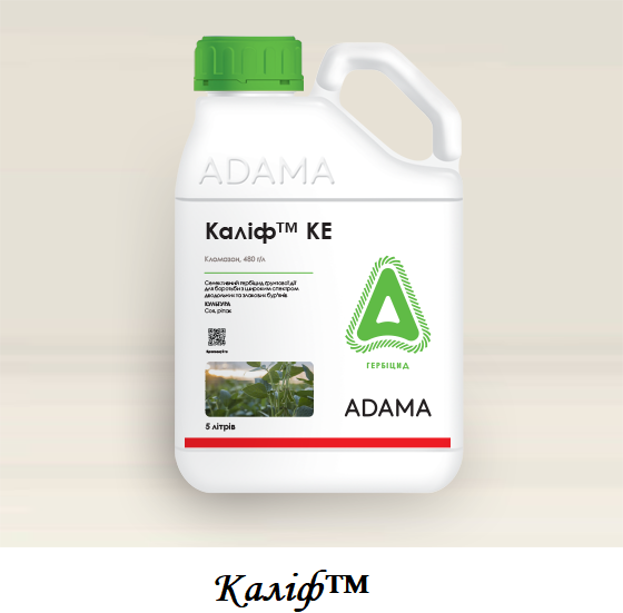 Каліф, к.е. гербіцид АДАМА /тара 5л/ Калиф, к.е. гербицид АДАМА /тара 5л/