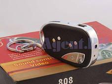 Брелок со скрытой камерой , фото 2