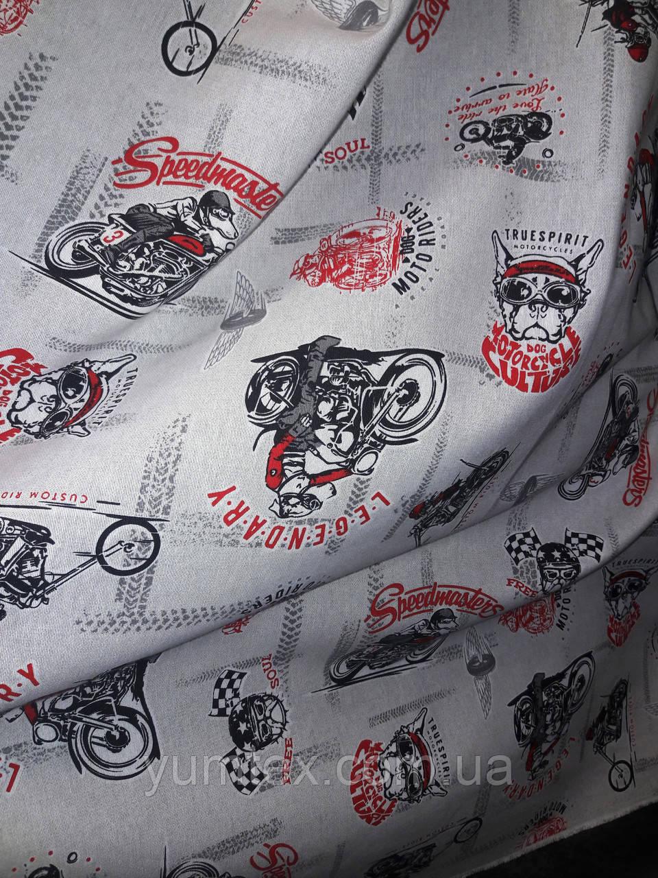 """Ткань для детской  """"Мотоциклы серые"""""""