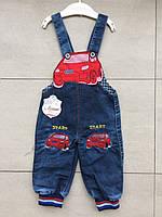 Комбинезон джинс на мальчика 0,5-3 года машинка