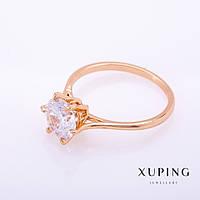 "Кольцо Xuping цвет металла ""золото"" белый камень 9мм р-р 16-19"