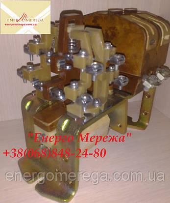 Контактор МК 2-20 63А 75В, фото 2
