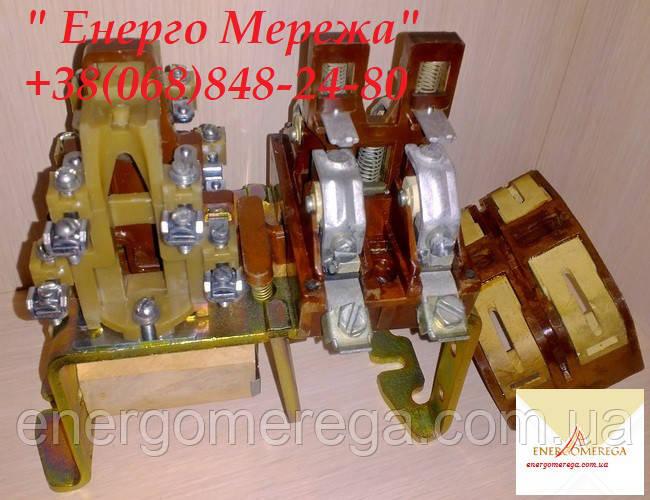 Контактор МК 2-20 63А 220В