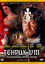 DVD-диск Генріх VIII: Нещадний монарх Англії (Великобританія, 2003)