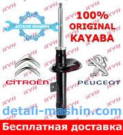 """Амортизатор передний левый масляный (стойка левый) """"Kayaba"""" 633839 Premium"""