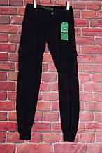 Чоловічі стильні джинси турецькі з манжетами Colomer сині (код 3009)