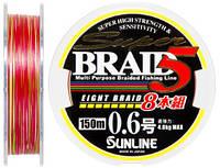 Шнур Sunline Super Braid 5 (8 Braid) 150m #2.0/0.225мм 11.6кг