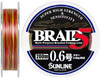 Шнур Sunline Super Braid 5 200m #2.0/0.225мм 11.6кг