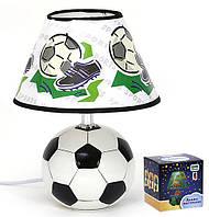 Детская настольная лампа ночник Футбол (в виде футбольного мяча)