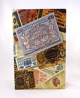 Шкатулка сейф в виде книги Купюры 27 см