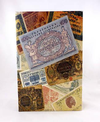 Шкатулка сейф в виде книги Купюры 22 см