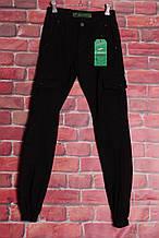 Чоловічі джинси-карго Colomer чорні (код 3009)( розміри 29-36 )