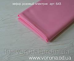 Зефирный фоамиран розовый электрик