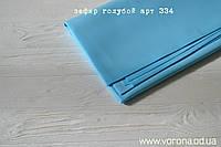 Зефирный фоамиран темно голубой