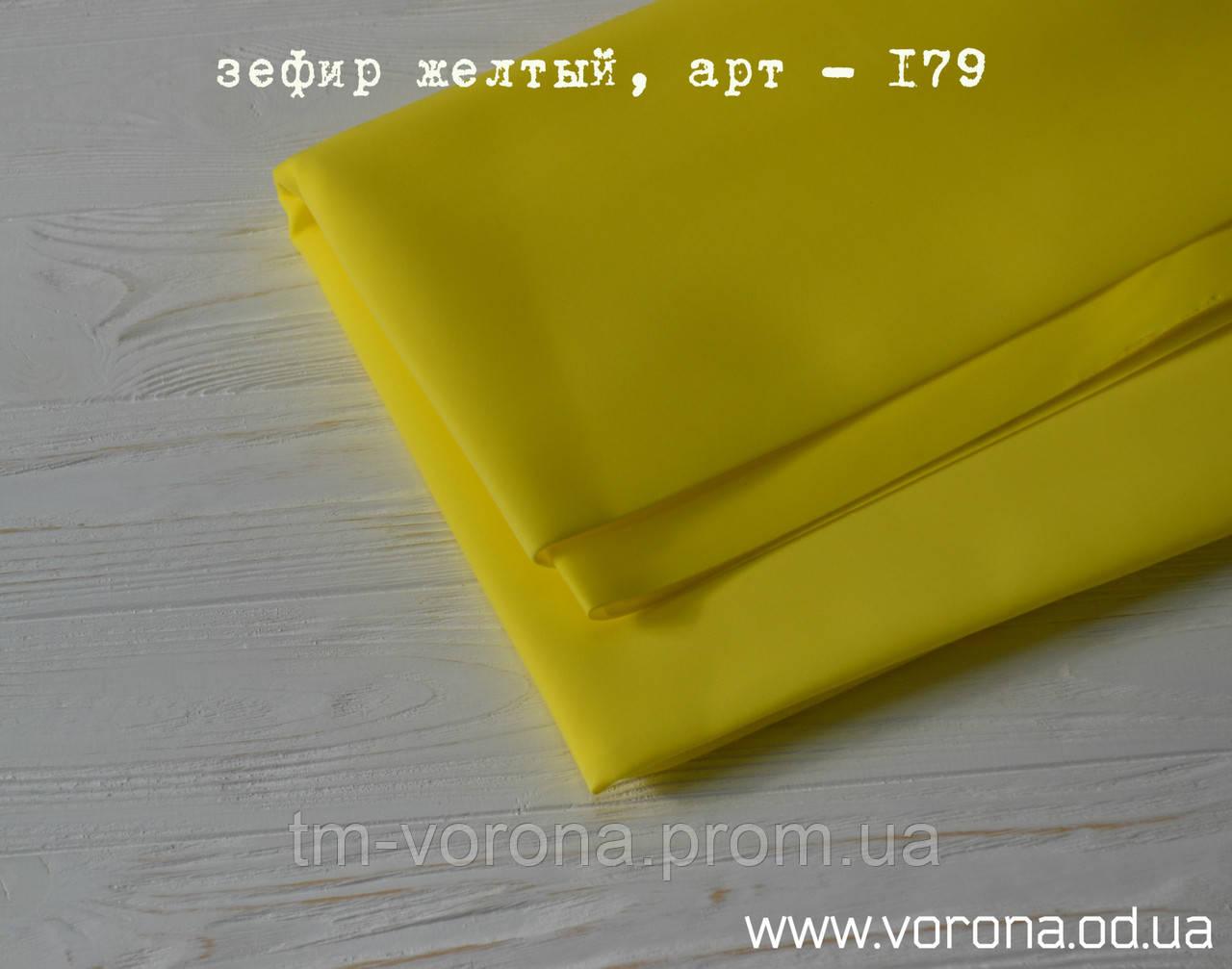 Зефирный фоамиран желтый 50*50 см