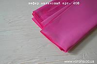 Зефирный фоамиран малиновый (пурпурный) 50*50 см