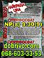 Селитра аммиачная 3 кг пакет N 34,4% Украина (лучшая цена купить оптом), фото 7