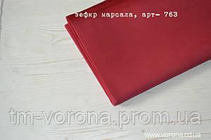 Зефирный фоамиран марсала