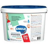 Шпаклевка Smile SP-15 финишная (15 кг)
