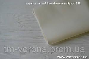 Зефирный фоамиран античный