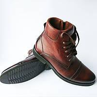 Зимняя Kepper обувь Бровары : высокие мужские ботинки, коричневого цвета, на натуральном меху
