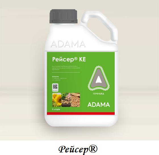 Райсер.к.е гербіцид Адама /тара 5л/ Райсер к.е. гербицид Адама