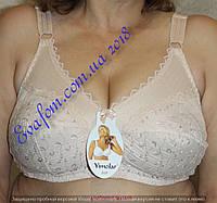 Бюстгальтер женский х/б, фото 1