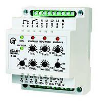 Блок защиты  электродвигателей УБЗ-301 5-50А