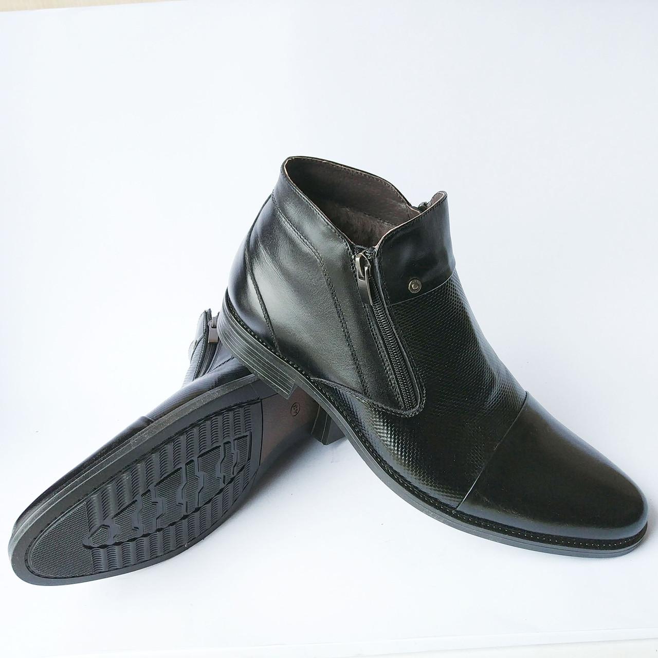 9e4ad67f5fe Купить мужскую обувь норд   зимние