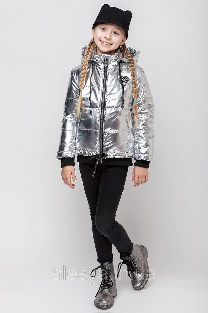Модная демисезонная куртка для девочки подростка Размеры 122- 152 Новинка 2018!