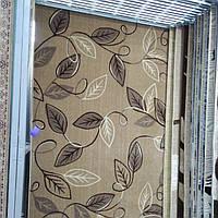 """Ковёр Daffi коричневый """"листья"""" 2.00х3.00 м., фото 1"""