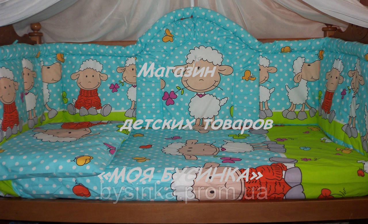 Детское постельное белье в детскую кроватку бортики бампер защита - Барашек