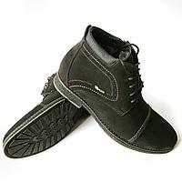 Зимняя мужская обувь Харьков   замшевые темно синие ботинки 4958f59480142