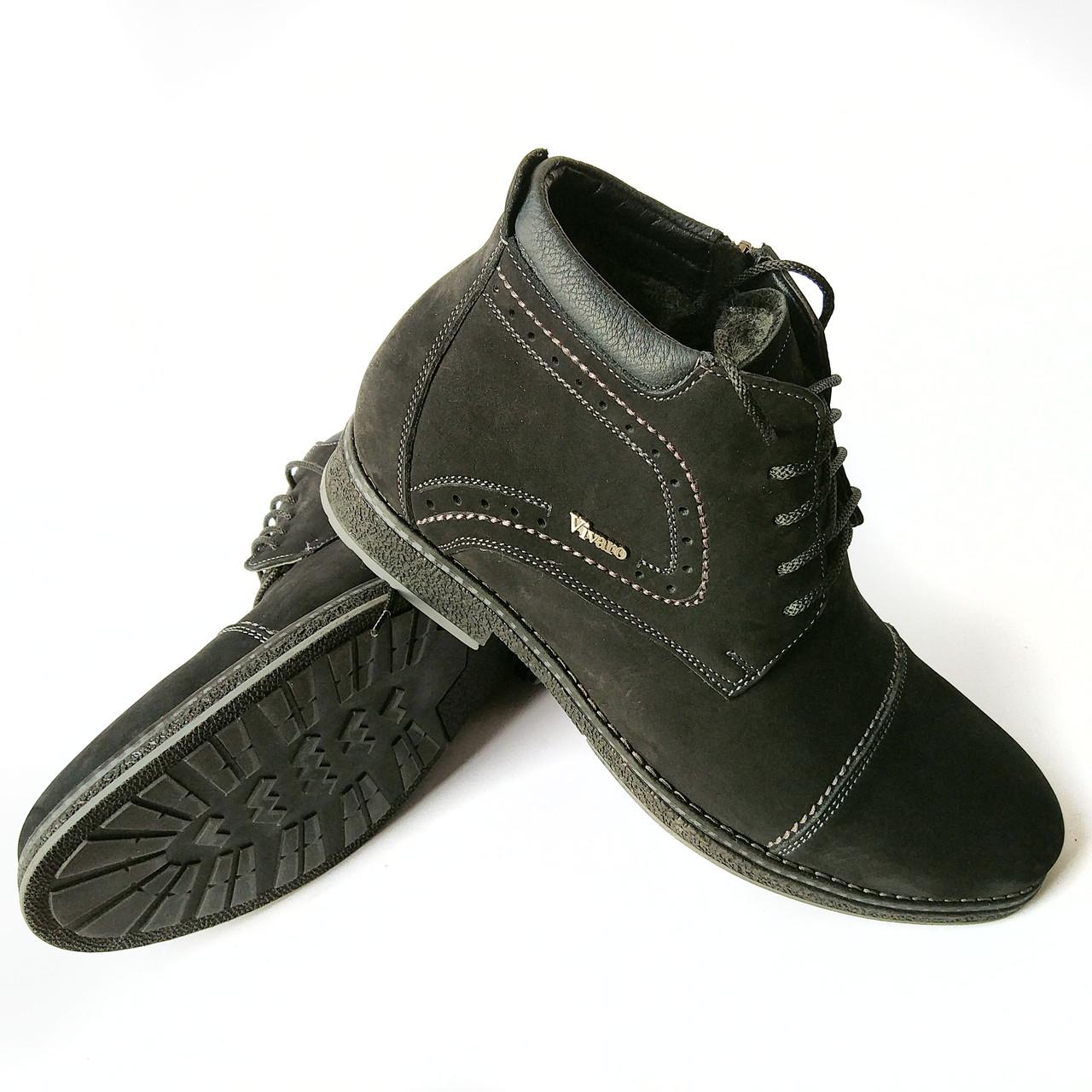 b4c8f0dbb Зимняя мужская обувь Харьков : замшевые темно синие ботинки, на шерсти,  фабрики Vivaro -