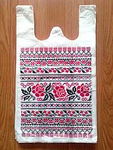 """Пакет майка """"Вышиванка"""" 26*45 см. полиэтиленовые пакеты упаковочные, полиэтиленовый пакет купить дешево"""