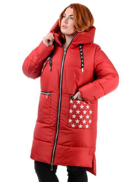 Модное красное теплое пальто 48-58рр.