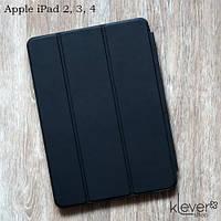 Чехол-книжка Smart-Case для Apple iPad 2 / 3 / 4