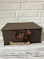 Подарочная коробка цвет шоколад/коричневый 25*19,5*10 см, в наличии 4 цвета, фото 1