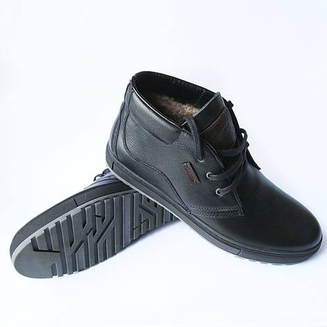 Зимняя мужская обувь Detta Харьков : черные ботинки, кожаные, на натуральном меху