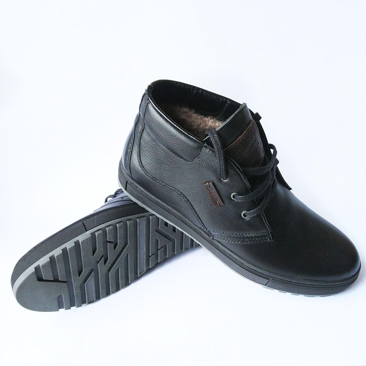 eaf182fe2 Зимняя мужская обувь Detta Харьков : черные ботинки, кожаные, на  натуральном меху - Интернет