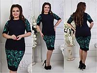 Платье с купоном +++БАТАЛ