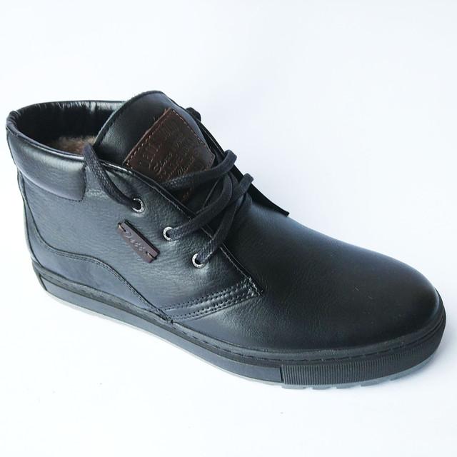 кожаная зимняя мужская обувь Detta харьков ботинки черного цвета на натуральном меху
