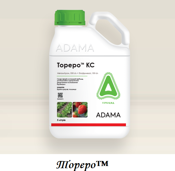Тореро, гербицид /АДАМА/ Тореро, гербіцид, тара 5 л