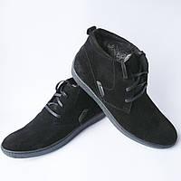 """Мужские зимние замшевые ботинки черного цвета фабрики """"Safari"""" на меху"""